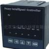 恒压供水控制器现货-恒压供水设备-变频供水系统