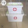 婴儿药箱宝宝药品药物收纳盒家用儿童迷你药箱便携手提药盒收纳盒