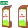 定做户外广告垃圾灯箱 宣传垃圾箱 广告牌滚动果皮箱 生产厂家