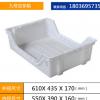 江苏力达 专业生产 塑料豆芽箱9# 育苗盘 芽苗菜 厂家直销610*435
