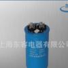 CBB65 MKP 150uF 450VAC 25/70/21 静电电容器