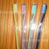 供应外贸低档牙刷、特卖(含包装)