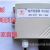 噪声传感器噪音变送器4-20mA声音传感器模块噪声噪音声音检测仪