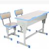 注塑封边课桌椅 双人位学生课桌培训班桌椅辅导班单人学习桌椅