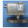 上海远东 上海 远东仪表 HERION 压力开关D518-7D 法兰式 可调型