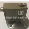 上海远东仪表 远东D518-7D 法兰接口120 140 150mm 0.02-0.6mpa