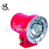 专业生产LED机车灯 DGY18/127L(A)矿用隔爆型LED机车灯 矿用防爆