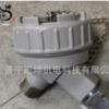 厂家大促ASCO防爆接线盒 电磁阀接线盒现货