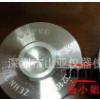 瑞士杰恩尔zehntner ZWW2101湿膜轮湿膜厚度计