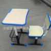 新款桌椅护脚桌椅学校学生课桌椅升降双排扣桌椅环保塑胶桌椅成套