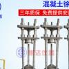 厂家专业供应 HD-XB5混凝土徐变仪 混凝土压缩拉伸徐变试验仪