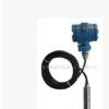 供应液位变送器MB260 ADS8010