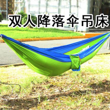 【富华】厂家批发 双人降落伞吊床 210T尼丝纺尼龙降落伞布吊床