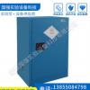 厂家直销易燃化学品防火防爆柜毒品柜安全储存柜易燃品储存柜