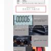 胜利VICTOR86E手持式数字万用表带USB接口vc86E数字万用表