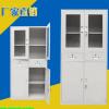 文件柜铁皮柜办公家具办公柜大量批发厂家直销 支持定做钢制