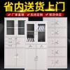厂家定制办公柜钢制文件柜 铁皮柜子档案资料柜抽屉式拆装储物柜