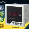 厂家直销YH-3Q31 数显三相智能无功功率表数字式显示仪表质保三年