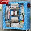 双人中号布艺衣橱居系衣柜 家具简易组装布艺架 实木衣柜