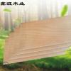 厂家批发家具专用弯板 沙发床架条 桉木家具配件胶合弯板加工定制