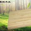 厂家直销 优质精品桉木指接板 橱柜家具板材 实木板材批发
