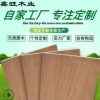 厂家定制12mm桉木桃花芯直纹贴面装饰面板 贴面实木大芯板批发