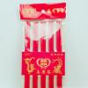 家有喜事喜庆筷子 红色竹木筷 10双筷子 临沂两元2元店筷子批发