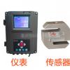 托辊秤-皮带秤 ICS14双托辊电子 控制皮带配料秤 重庆云南厂家