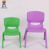 加厚儿童塑料椅子 幼儿园专用椅 塑料桌椅 凳子 幼儿安全小椅子
