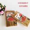 跑江湖摆地摊商场超市酒店商用家用选用竹筷子30双装一包无漆无蜡