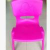 佳家宝塑料椅子磨砂面加厚塑料椅宝宝椅儿童靠背椅幼儿园专用椅