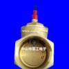 生产批发水泵流量传感器开关水流感应挡板式开关DN40 1.5寸