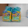 海氏海诺酒精棉球25粒 消毒棉球 酒精消毒棉球