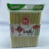 批发家用套装20双筷子 优质竹筷子 五元百货货源