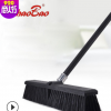 超宝C-038硬毛厨房浴室瓷砖地板缝隙清洁洗地长柄地板刷扫把刷子