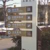 青岛合创加工定制多项指示牌 三叉路口分流指示 地铁车站标识牌