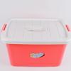 厂家直销塑料收纳箱 多功能手提式小号带盖杂物收纳盒收纳箱批发