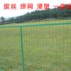 高速公路铁路框架护栏网 圈地圈山绿色框架护栏网 框架护栏网