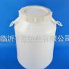 食品级塑料桶75KG 塑料白桶 食用油桶化妆药品桶 耐酸碱耐腐蚀