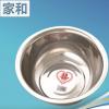 专业供应 不锈钢洗手盆 无磁不锈钢盆 多功能不锈钢盆 双喜盆