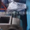 现货供应 九洲普惠 CF型 离心风机 通风机CF-3A-1.1KW