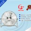 红星风扇 移动式台地扇 趴地扇 工业电风扇 FE-35