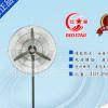 广州红星 强力风扇 工业落地扇 FTS2-65