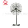 厂价直销 广州红星 工业风扇 强力落地扇 FS2-65