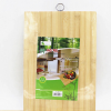 C27 家用厨房竹砧板切菜板菜板两元地摊百货9.9元店