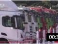 台媒: 台湾厂商惊叹大陆制造业发展进程 (18播放)