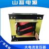 大电流变压器DG一30KvA 单相低压大电流变压器 大电流加热变压器