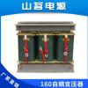 供应批发自耦减压起动柜15-300KW 定制铜变压启动柜 电机启动器
