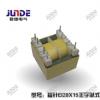 电源变压器 EI28*15王字卧式变压器 低频变压器 插针变压器 定制