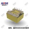 电源变压器 EI48*20王字卧式变压器 低频变压器 插针变压器 定制